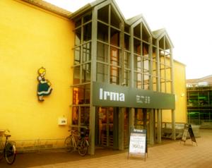 北欧デンマークの老舗スーパーマーケット、Irma(イヤマ)にフォーカス!