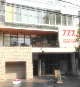 フィンランドで生まれ世界で愛されるコーヒーショップ ROBERT'S COFFEE(ロバーツコーヒー) の日本1号店@福岡・大名に行ってきました!
