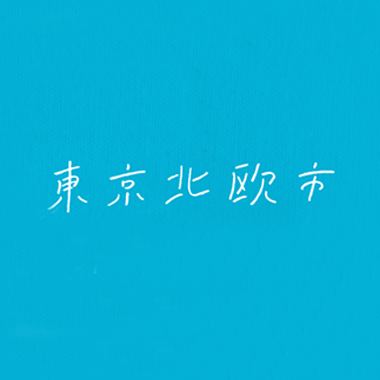 hokuoichi_title