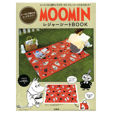 moomin_mook_11