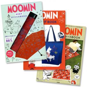 書店で気軽に購入!MOOMIN(ムーミン)のMOOK本