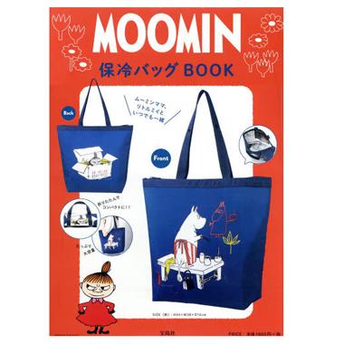 moomin_mook_8