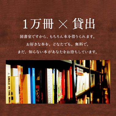 morinotoshoshitsu_7